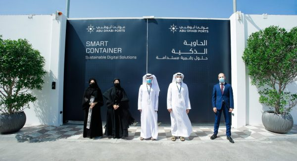 Smart Container Initiative - Abu Dhabi Ports