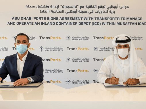Abu Dhabi Ports Accelerates Transportr's Inland Container Depot with Premium Logistics Services