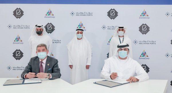 ZonesCorp Block 7 agreement signing_X960
