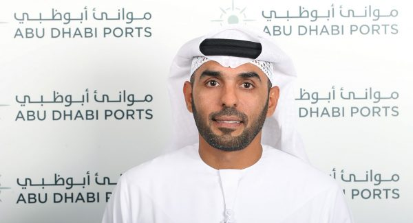1. Abdullah Al Hameli, Head of the Industrial Cities and Free Zone Cluster at Abu Dhabi Ports