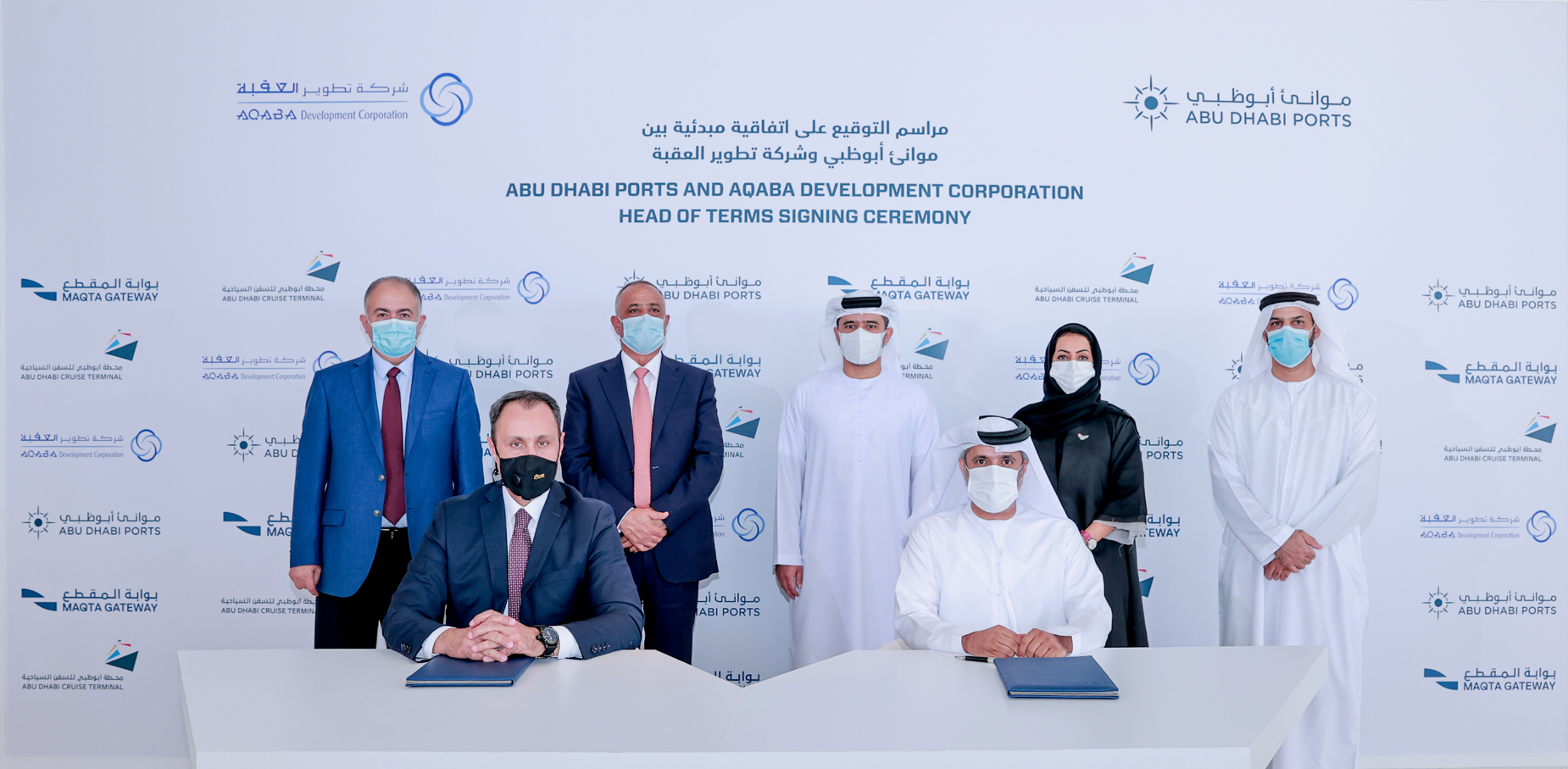 AD Ports Group and Aqaba Development Corporation Sign Agreement for Tourism and Maritime Enhancement Projects in Aqaba – Jordan   (September 2021)